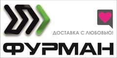 Датчикреле температуры ДР2 купить в Москве